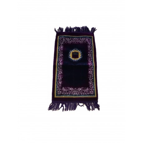 tapis enfant violet. Black Bedroom Furniture Sets. Home Design Ideas