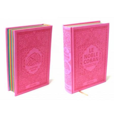 Le Noble Coran avec pages en couleur Arc-en-ciel (Rainbow) - Bilingue (français/arabe)