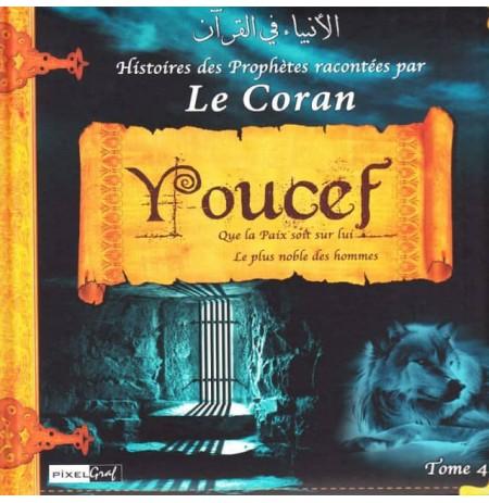 Les Histoires des Prophètes racontées par le Coran - Tome 4 : Youcef, le Plus Noble des Hommes