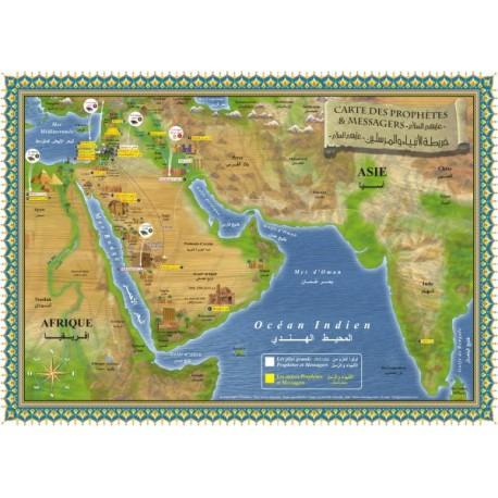 Poster Carte des Prophètes et Messagers