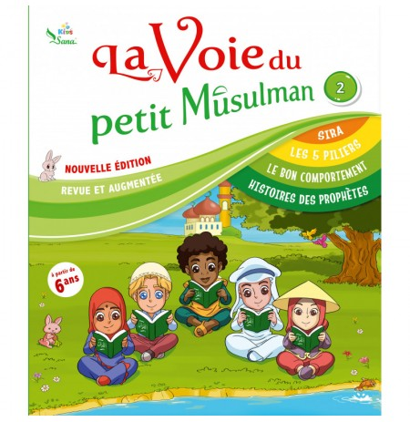 La Voie Du Petit Musulman (2)