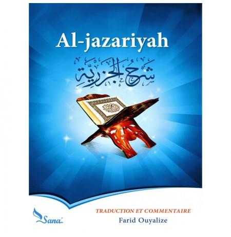 Al-Jazariyah