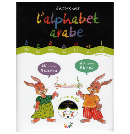 J'apprends L'alphabet Arabe - CD Inclus