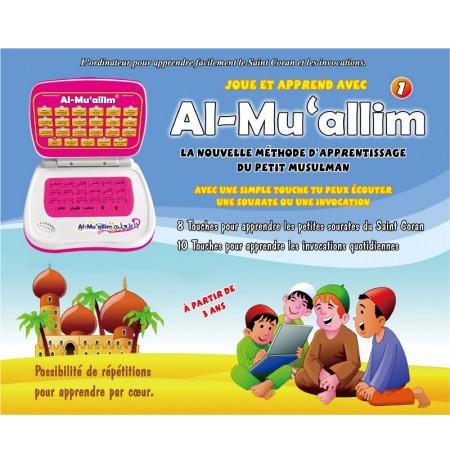 """Ordinateur """"Joue et Apprend avec Al-Muallim"""" le Saint Coran et les invocations."""