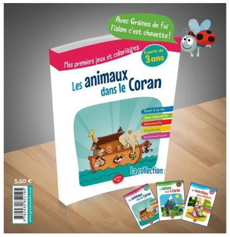 Les animaux dans le Coran- Mes premiers jeux et coloriages