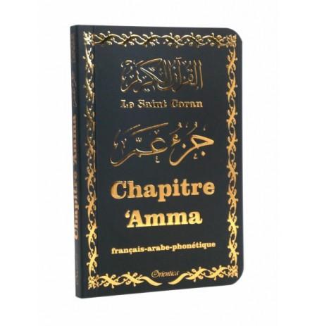 Chapitre 'Amma (Français- Arabe- Phonétique) Format De Poche- Couverture noire dorée