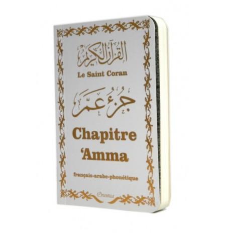 Chapitre Amma français-arabe-phonétique - Couverture blanche dorée