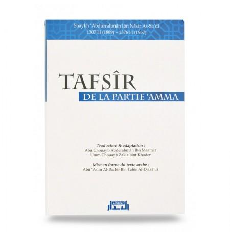 Tafsîr De La Partie Amma, De Abdurrahmân Ibn Nâsir As-Sa'dî , BIlingue (Français - Arabe)