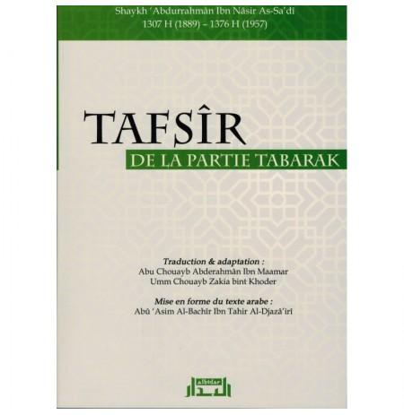 TAFSÎR DE LA PARTIE TABARAK - EDITIONS AL BIDAR