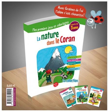 La nature dans le Coran- Mes premiers jeux et coloriages