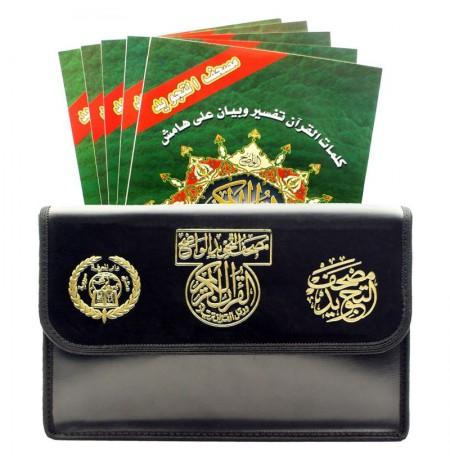 Coran tajwid en Juzz - pochette simili cuir