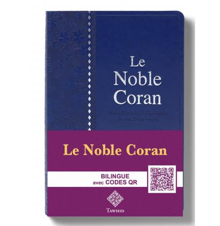 Le Noble Coran Argenté avec Codes QR (Audio)
