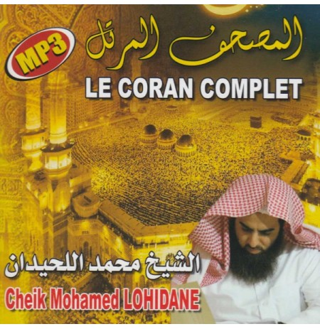 CD CORAN LOUHEYDEN MP3