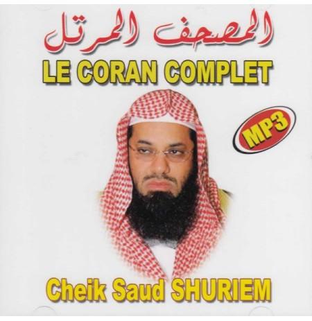 CD CORAN COMPLET SHUREIM