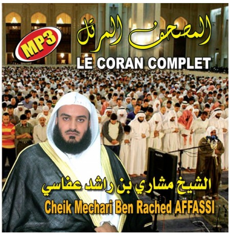 CD CORAN COMPLET AL AFFASSI