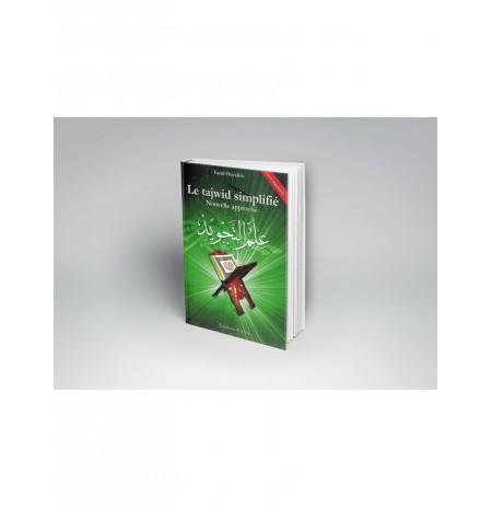 Méthode Médine T4/P2 Ed ELKITEB 2015 (Arabe/Français) -Apprentissage de la langue Arabe.