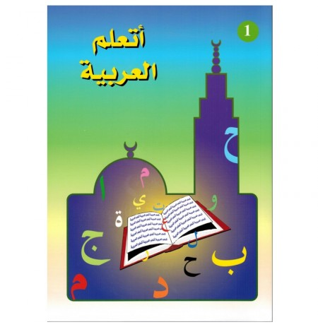 J'apprends l'arabe - 1 - (AR) - La Madrassah