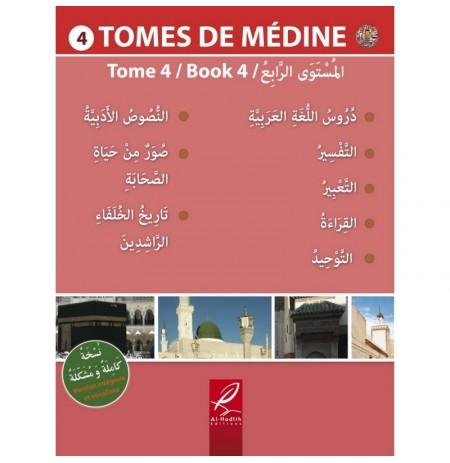 Méthode Médine en arabe, tome 4 - Editions AL HADITH - Livre en arabe pour apprentissage langue arabe