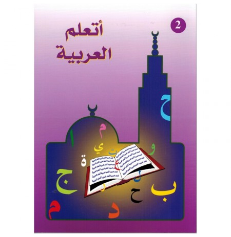 J'apprends l'arabe - 2 - (AR) - La Madrassah