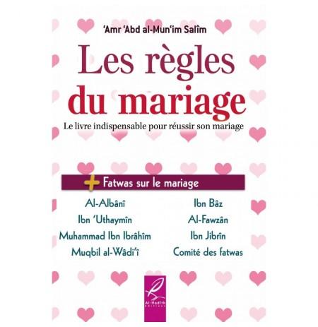Les règles du mariage