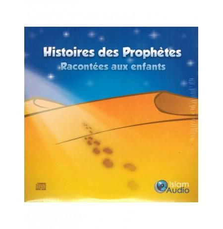 HISTOIRE DES PROPHETES RACONTEE AUX ENFANTS VOL1