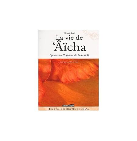 La vie de 'Aicha, épouse du Prophète de l'Islam
