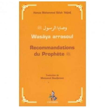 Recommandations du Prophète - Wasâya arrasoul - universel