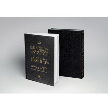 La vie du Prophète (sws) de Shaykh Mohammed ibn 'Abd Al Wahâb