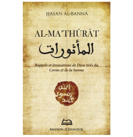 Al-Ma'thurat, rappels et invocations