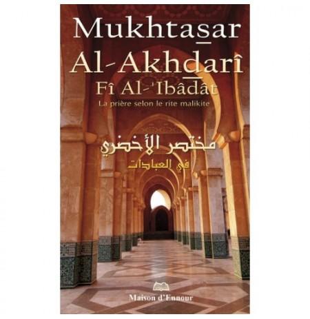 Mukhtasar Al Akhdari fi Al 'Ibadat