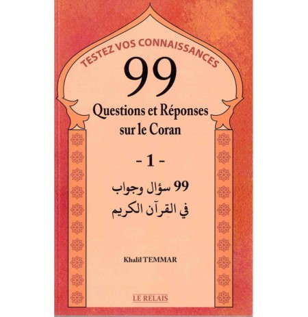 99 QUESTIONS REPONSES