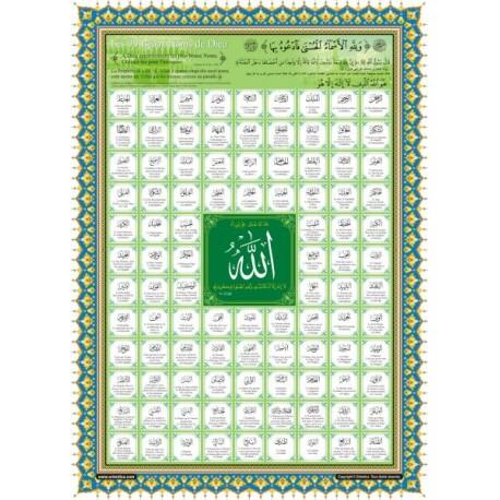 POSTER Les 99 Noms d'Allah