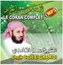CD CORAN COMPLET GHAMIDI